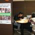 STR-005-2020.-Más de 2 mil vacantes disponibles en Tamaulipas para Censo 2020 del INEGI (2)
